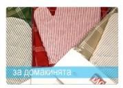 ХАВЛИЕНИ КЪРПИ, ХАВЛИЕНИ ХАЛАТИ, СПАЛНИ КОМПЛЕКТИ - PUHCHE.COM - Продукти - За домакинята
